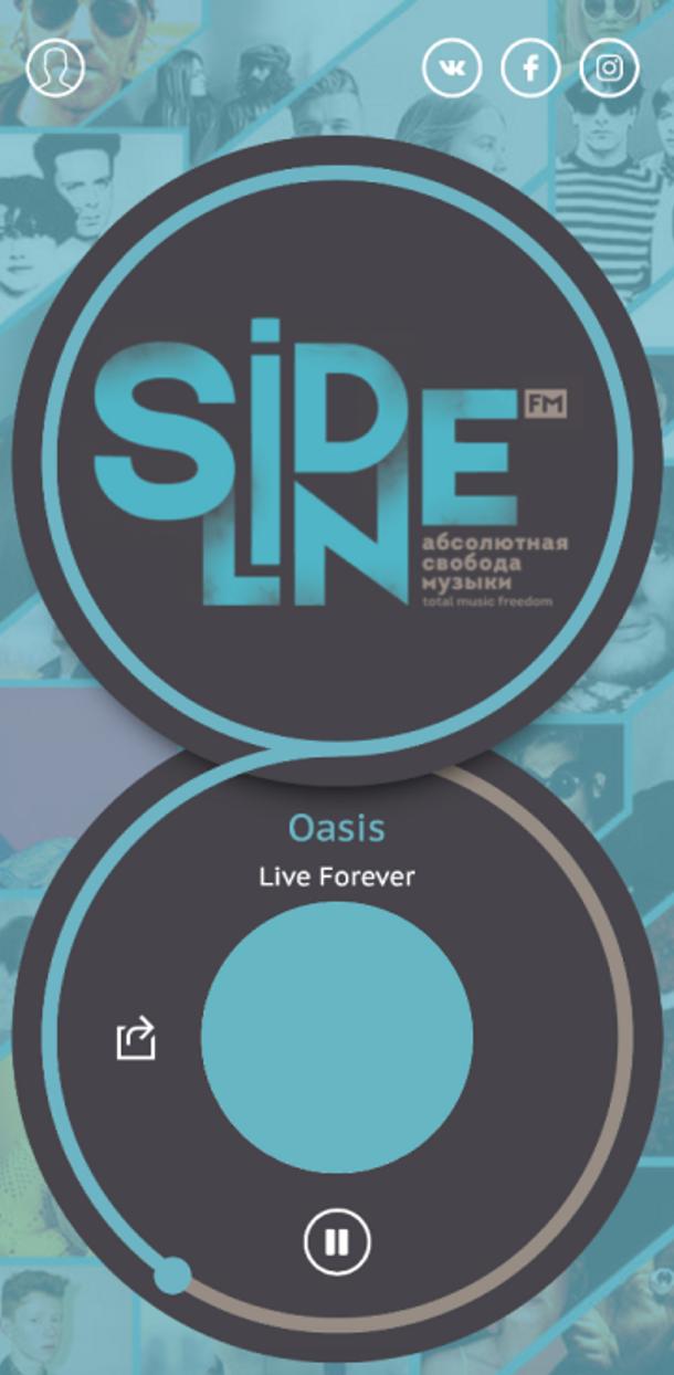 Mobile: SidelineFM, Online Radio Station