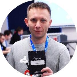 Vladimir Guryanov